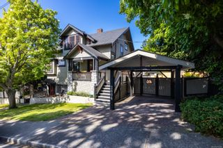 Photo 2: 2604 Roseberry Ave in : Vi Oaklands House for sale (Victoria)  : MLS®# 876646