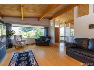 Photo 4: 2351 Arbutus Rd in VICTORIA: SE Arbutus House for sale (Saanich East)  : MLS®# 714488