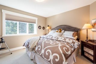 Photo 21: 3390 Greyhawk Dr in : Na Hammond Bay House for sale (Nanaimo)  : MLS®# 870691
