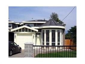Main Photo: 3965 Price Street in Burnaby: Central Park BS 1/2 Duplex for sale (Burnaby South)  : MLS®# V1058719