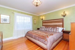 Photo 29: 801 Trunk Rd in : Du East Duncan House for sale (Duncan)  : MLS®# 865679