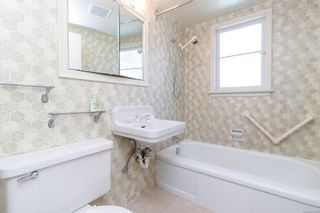 Photo 15: 1266 Reynolds Rd in : SE Maplewood House for sale (Saanich East)  : MLS®# 873259
