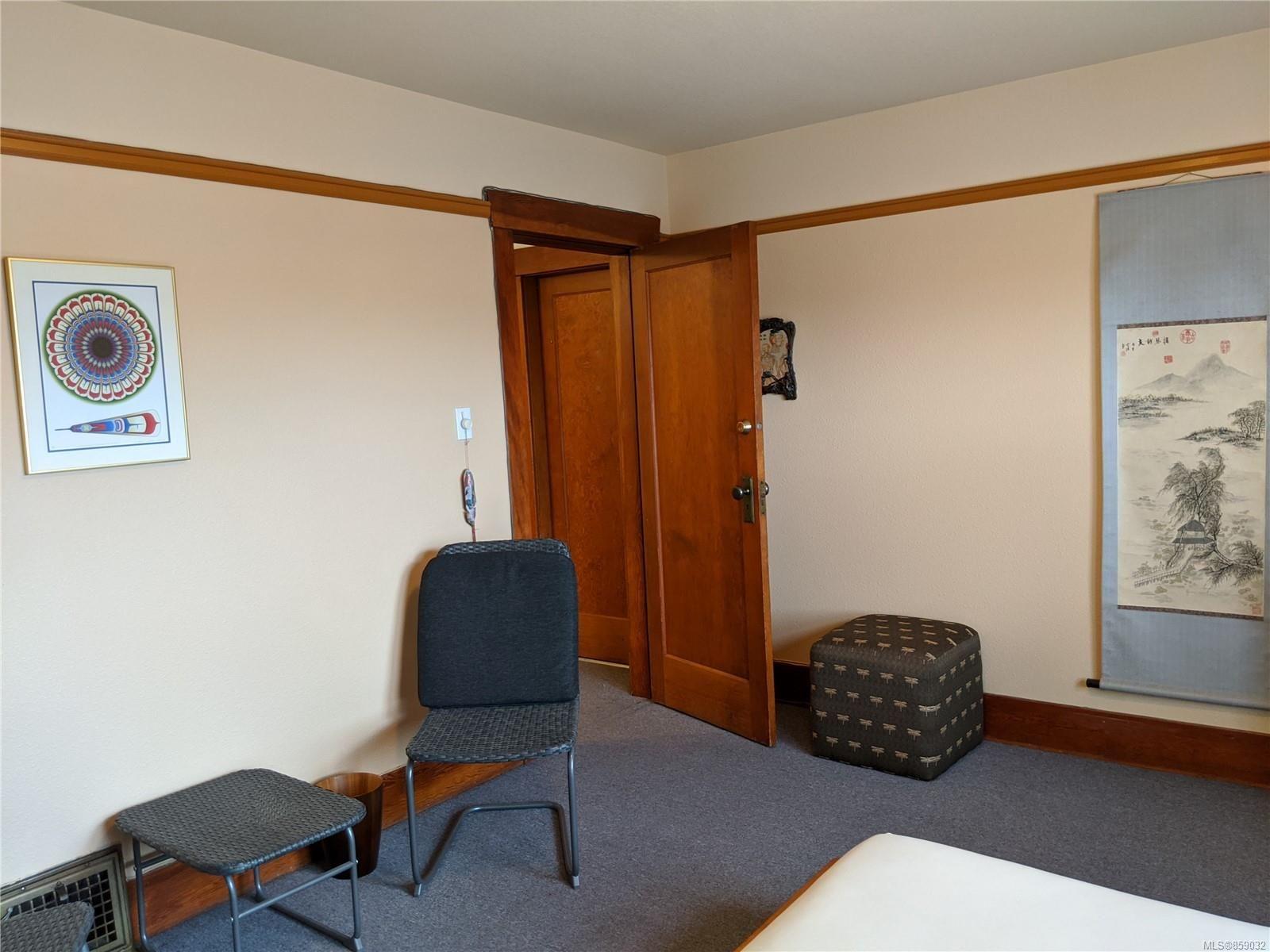 Photo 16: Photos: 331 St. Julian St in : Du West Duncan Office for sale (Duncan)  : MLS®# 859032
