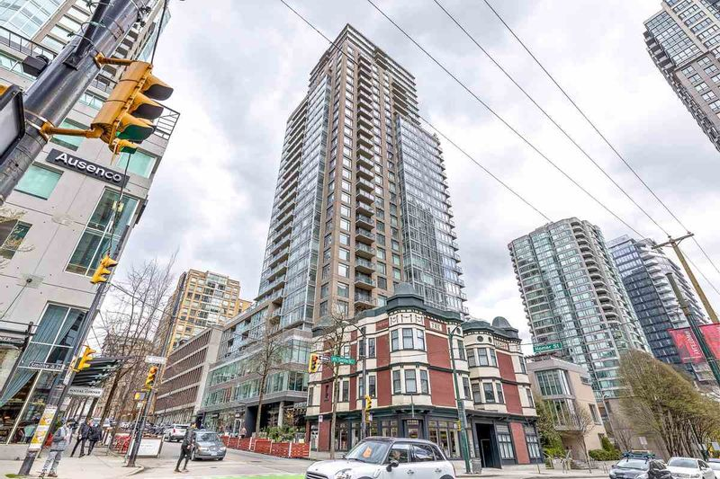 FEATURED LISTING: 611 - 888 HOMER Street Vancouver