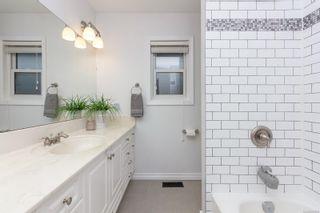 Photo 16: 2174 Wenman Dr in : SE Gordon Head House for sale (Saanich East)  : MLS®# 863789
