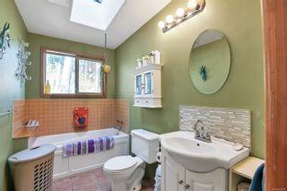 Photo 29: 2656 Cherrier Rd in : Isl Quadra Island House for sale (Islands)  : MLS®# 860218