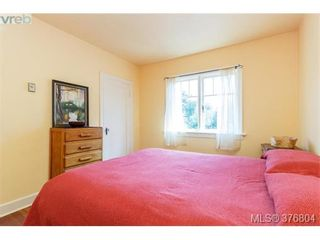Photo 9: 2835 Rockwell Ave in VICTORIA: SW Gorge House for sale (Saanich West)  : MLS®# 756443