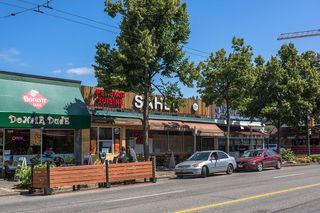 Photo 32: 2543 BALACLAVA Street in Vancouver: Kitsilano House for sale (Vancouver West)  : MLS®# R2604068