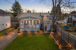 Main Photo: 1615 Burton Ave in : Vi Oaklands House for sale (Victoria)  : MLS®# 871078