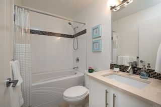 Photo 13: 303 2415 Amherst Ave in : Si Sidney North-East Condo for sale (Sidney)  : MLS®# 874333