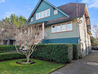 Photo 2: 1 1231 McKenzie St in : Vi Fairfield West Condo for sale (Victoria)  : MLS®# 867557