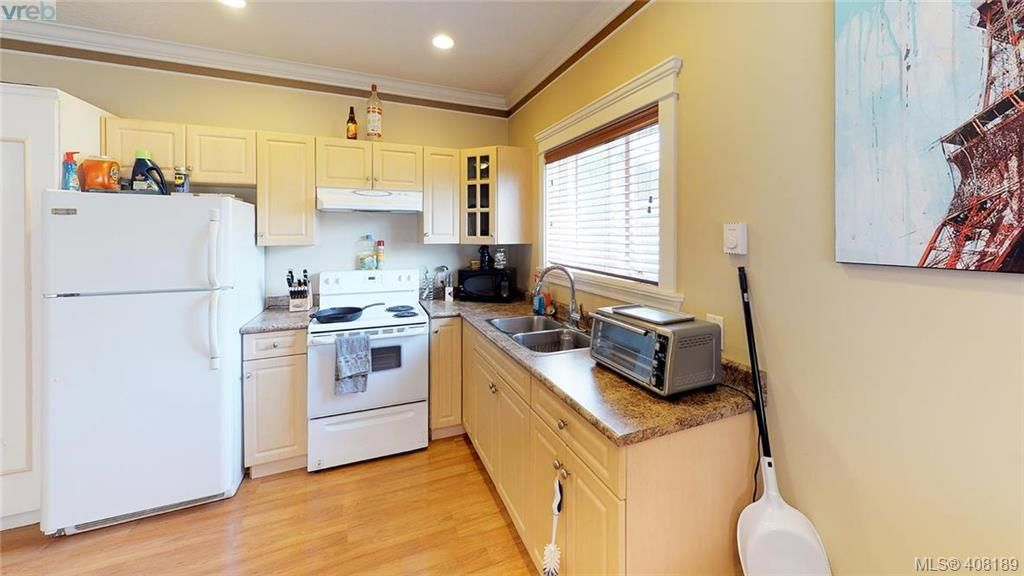 Photo 12: Photos: 248 Crease Ave in VICTORIA: SW Tillicum House for sale (Saanich West)  : MLS®# 811194