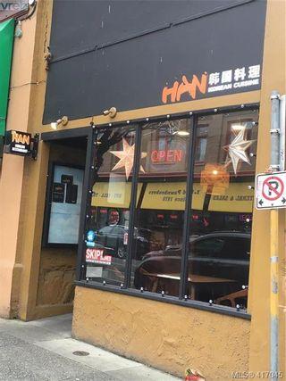 Photo 2: 615 Johnson St in VICTORIA: Vi Downtown Business for sale (Victoria)  : MLS®# 827344