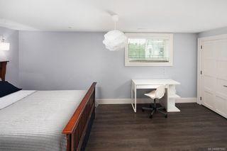 Photo 33: 3605 Cadboro Bay Rd in : OB Uplands House for sale (Oak Bay)  : MLS®# 887945