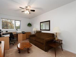 Photo 15: 203C 4678 Elk Lake Dr in : SW Royal Oak Condo for sale (Saanich West)  : MLS®# 859878