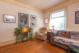 Photo 32: 517 Kennedy St in : Na Old City Full Duplex for sale (Nanaimo)  : MLS®# 882942