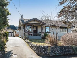 Photo 10: 528 3rd St in COURTENAY: CV Courtenay City House for sale (Comox Valley)  : MLS®# 835838