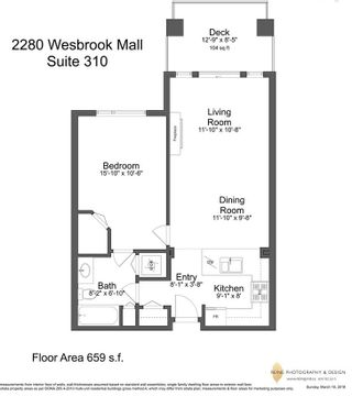 Photo 15: 310 2280 WESBROOK Mall in Vancouver: University VW Condo for sale (Vancouver West)  : MLS®# R2248108