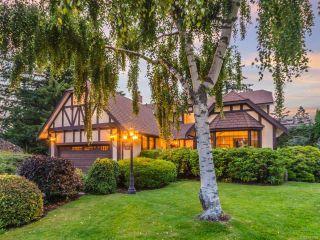 Photo 1: 151 Locksley Pl in NANAIMO: Na Departure Bay House for sale (Nanaimo)  : MLS®# 844439