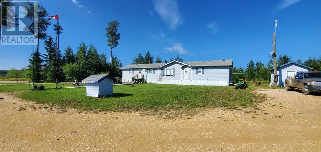 Main Photo: 2212 AIRPORT ROAD in Wabasca: Industrial for sale : MLS®# A1135522