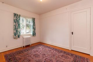 Photo 18: 966 Lovat Ave in : SE Quadra House for sale (Saanich East)  : MLS®# 866966