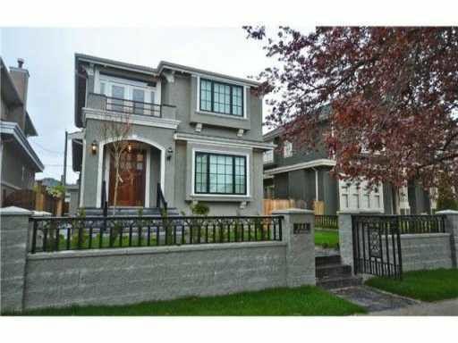 Main Photo: 139 W 46TH AVENUE in : Oakridge VW House for sale : MLS®# V1022058