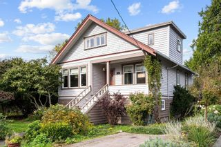 Photo 1: 1224 Chapman St in Victoria: Vi Fairfield West House for sale : MLS®# 859273