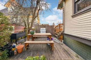 Photo 12: 1025 Bay St in : Vi Central Park House for sale (Victoria)  : MLS®# 874793