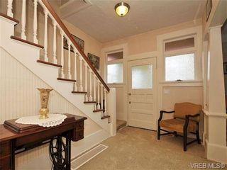 Photo 17: 774 Snowdrop Ave in VICTORIA: SW Marigold House for sale (Saanich West)  : MLS®# 693817