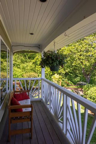 Photo 32: 1311 McNair St in : Vi Oaklands House for sale (Victoria)  : MLS®# 876692