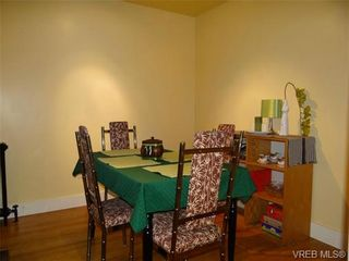 Photo 7: 3146 Quadra St in VICTORIA: Vi Mayfair House for sale (Victoria)  : MLS®# 652495