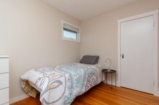 Photo 16: 1736 Foul Bay Rd in : Vi Jubilee House for sale (Victoria)  : MLS®# 860818