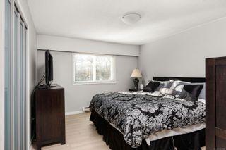 Photo 16: 201 2340 Oak Bay Ave in : OB North Oak Bay Condo for sale (Oak Bay)  : MLS®# 867088