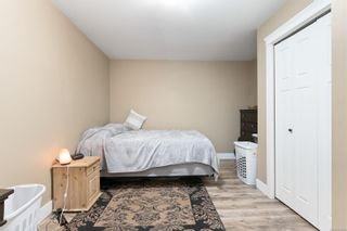 Photo 20: 5207 Dewar Rd in : Na North Nanaimo House for sale (Nanaimo)  : MLS®# 873655