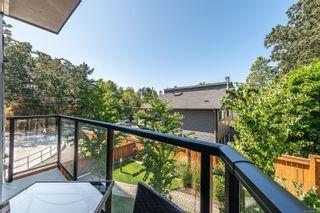 Photo 17: 206 991 McKenzie Ave in Saanich: SE Lake Hill Condo for sale (Saanich East)  : MLS®# 884794