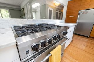 Photo 16: 4419 Chartwell Dr in : SE Gordon Head House for sale (Saanich East)  : MLS®# 877129