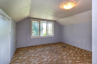 Photo 11: 3834 Quadra St in : SE High Quadra House for sale (Saanich East)  : MLS®# 792814
