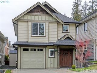 Photo 1: 962 Tayberry Terr in VICTORIA: La Happy Valley House for sale (Langford)  : MLS®# 754956