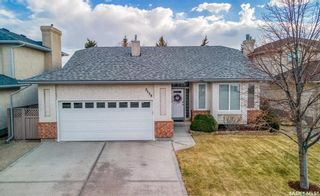 Main Photo: 3439 Tamarack Grove in Regina: Woodland Grove Residential for sale : MLS®# SK852177