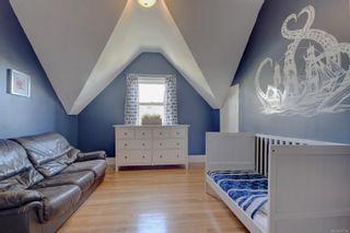 Photo 18: 812 Wollaston St in : Es Old Esquimalt House for sale (Esquimalt)  : MLS®# 875504