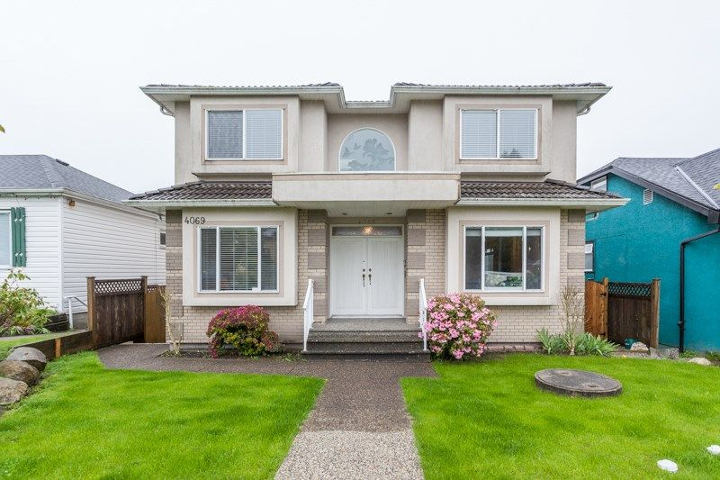 Main Photo: 4065 SLOCAN STREET in : Renfrew Heights House for sale : MLS®# R2163052