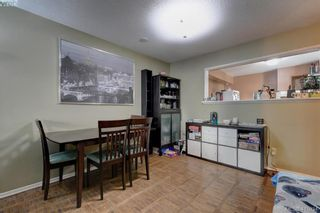Photo 5: 1 977 Convent Pl in VICTORIA: Vi Fairfield West Row/Townhouse for sale (Victoria)  : MLS®# 825016