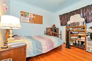 Photo 14: 193 Werra Rd in : VR View Royal House for sale (View Royal)  : MLS®# 872409
