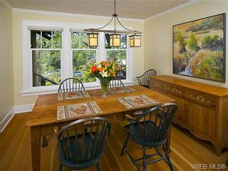 Photo 6: 951 Falmouth Rd in VICTORIA: SE Quadra House for sale (Saanich East)  : MLS®# 700520
