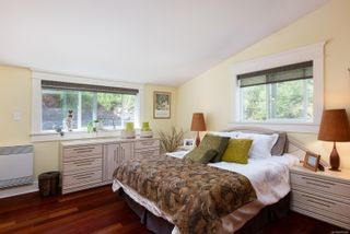 Photo 19: 1311 McNair St in : Vi Oaklands House for sale (Victoria)  : MLS®# 876692