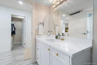 Photo 11: 204 2227 James White Blvd in : Si Sidney North-East Condo for sale (Sidney)  : MLS®# 871176
