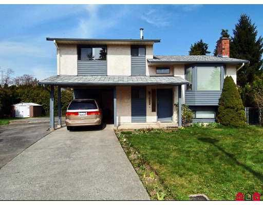 Main Photo: 7883 126A Street in Surrey: West Newton House for sale : MLS®# F2708050
