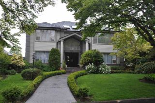 Photo 1: 7133 MAPLE Street in Vancouver: S.W. Marine House for sale (Vancouver West)  : MLS®# R2166911