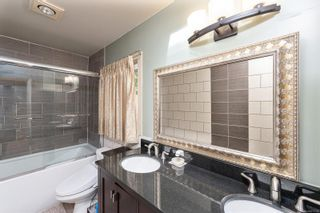 Photo 21: 4026 Locarno Lane in : SE Arbutus House for sale (Saanich East)  : MLS®# 876730