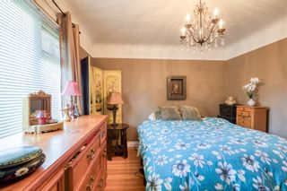 Photo 7: 720 Arbutus Ave in : Na Central Nanaimo House for sale (Nanaimo)  : MLS®# 871419